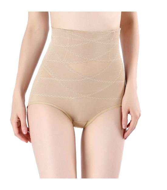 Eazy Kids High Waisted Brief Belly Shaper - Nude (L)